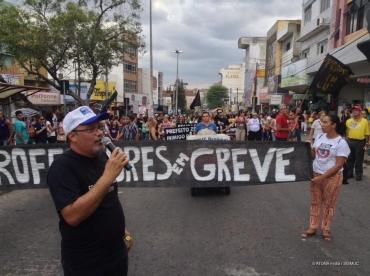 GREVE DOS PROFESSORES DA REDE PÚBLICA DE ENSINO EM CARUARU II